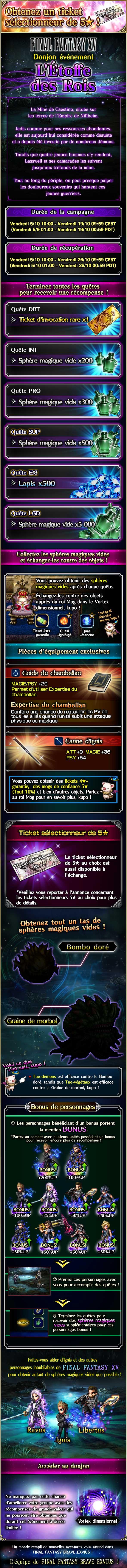 Evénement MK - FFXV - L'Etoffe des Rois - du 05/10/18 au 19/10/18 News_banner_FF15_HeartofaKing
