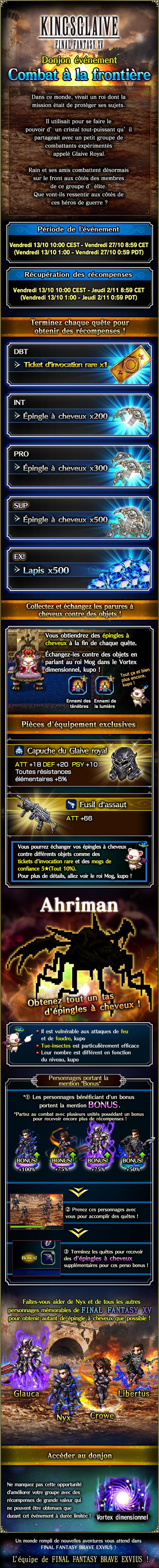 Evénement MK - FFXV Kingsglaive - Combat à la frontière - du 13/10 au 27/10 News_banner_FF15_event