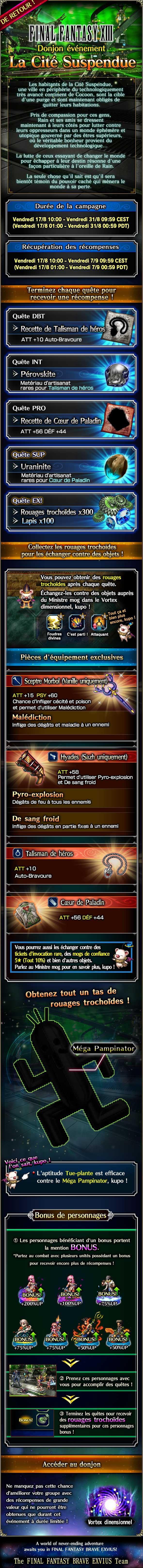 Evenement MK FFXIII (Rerun) - La Cité Supendue - du 17/08 au 31/08/18 News_banner_HangingEdge_Rerun