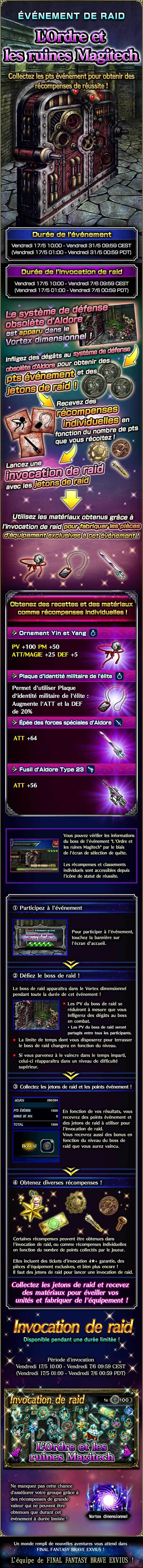 Evenement Raid - FFBE - L'Ordre et les ruines Magitech - à partir du 17/05/19 News_banner_raid_OrdersAndTheMagitekRuins