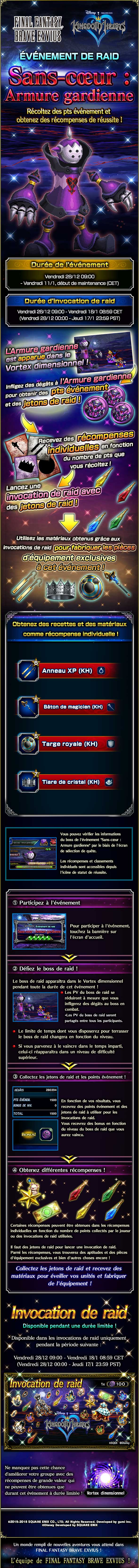Evenement Raid - Collab Kingdom Hearts - Sans-Coeur: Armure gardienne - à partir du 28/12/18 20181226KHRaid